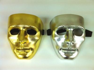 Maska - zlatá, stříbrná