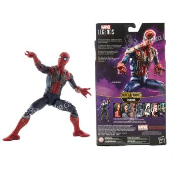 Hasbro Avengers Legends 15cm figurka - mix variant či barev - VÝPRODEJ