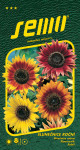 Semo Slunečnice roční - Autumn Beauty 2g