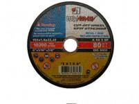 kotouč řez. na ocel a nerez 150x1,6x22,23mm