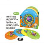 Frisbee 25 cm - VÝPRODEJ