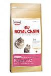 Royal Canin Feline BREED Kitten Persian 2 kg