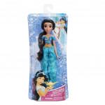 Disney Princess Princezna Mulan/ Merida/ Pocahotas - VÝPRODEJ