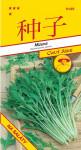 Semo Mizuna 1,6g - série Asie - VÝPRODEJ