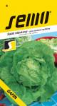 Semo Salát k rychlení - Safír stud. skleníky a fol. 0,4g