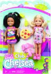 Barbie Chelsea dvojitý set - mix variant či barev