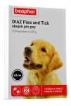 Beaphar obojek DIAZ Flea & Tick pro psy 65 cm - VÝPRODEJ