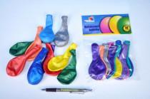Balonek/Balonky nafukovací 10cm karneval