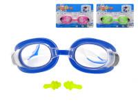 Plavecké brýle 16 cm - mix barev - VÝPRODEJ