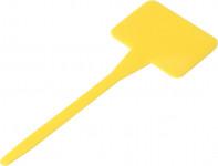 Jmenovka zapichovací SL 135 žlutá 15x5,5x3,5 cm rovná - 50 ks