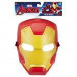 Avengers Hrdinská maska - mix variant či barev - VÝPRODEJ
