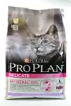 Purina ProPlan Cat Delicate s krůtím masem 3 kg