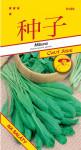 Semo Mibuna 1,6g - série Asie