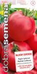 Dobrá semena Rajče tyčkové - Malinowy Ozarowski 30s - VÝPRODEJ